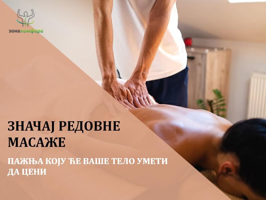Редовна масажа – Пажња коју ће Ваше тело Ценити